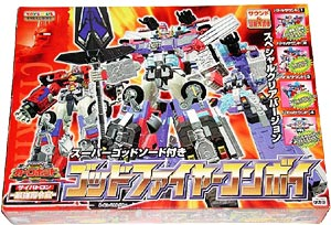 Car Robots God Fire Convoy with the Master Sword